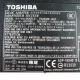 napájecí adaptér Toshiba PA3546E 19V / 9.5A / 180W